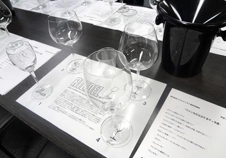 ワイン講習